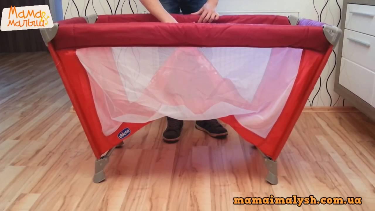 Вы узнаете преимущества двухуровневой кровати-манежа. Фото — 2 какой манеж купить. Фото — 9 детская кроватка-манеж chicco good night.