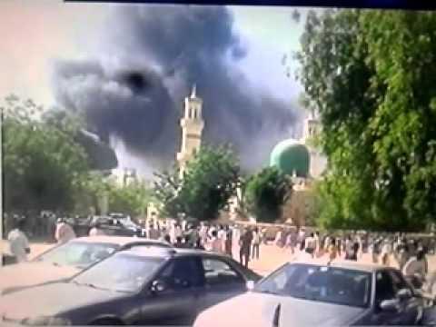 Nigeria unrest: Kano mosque attack 'kills dozens'
