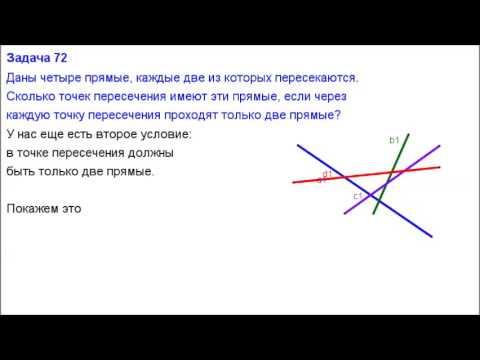 153 Механика Закон сохранения импульса Задача 151из YouTube · Длительность: 1 мин21 с
