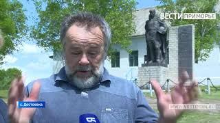 «Обелиски - память Приморского сердца»: В Досто́евке продолжают искать героев Великой войны