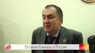 видео Кесаев, Астан Николаевич