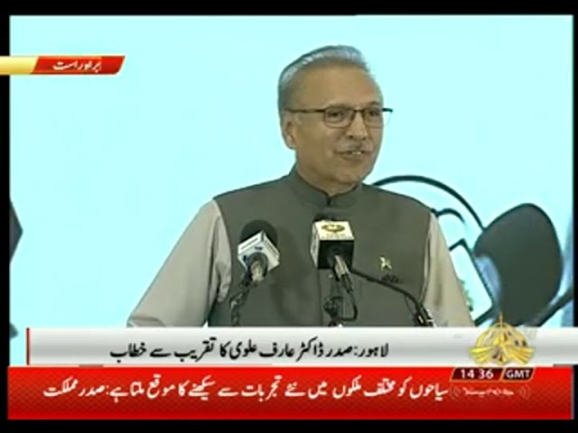 PRESIDENT DR  ARIF ALVI ADDRESSES CONFERENCE   11 11 2019