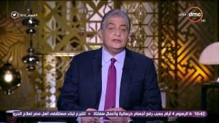 برنامج مساء dmc مع الاعلامي أسامة كمال - حلقة الجمعة 17-3-2017 - #الطب_البديل