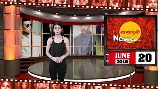 Latest hindi entertainment news from Bollywood||entertainment ka damaka||