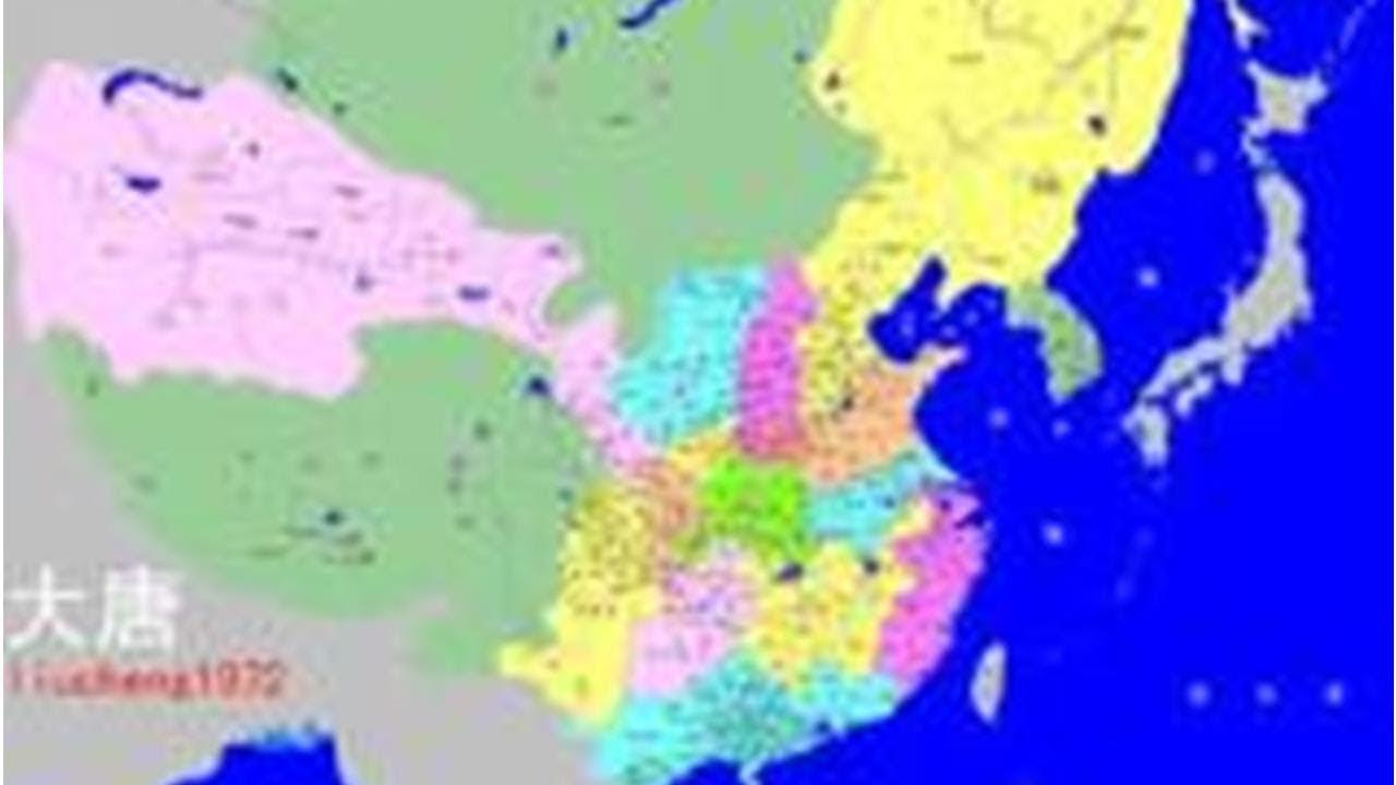 安東都護府與靺鞨民族政權整個遼東的局面形勢- YouTube
