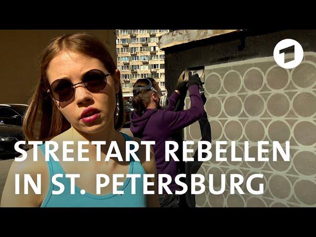 St. Petersburg: Sprayen gegen das Regime   Weltspiegel