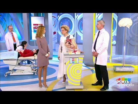 Беременность и лекарства. За и против. Жить здорово! 16.04.2019