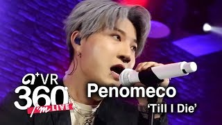 """Joining us on this week's """"i'm live"""" is a new icon of korean hip hop, penomeco! also known as the hidden card fanxy child, which artist formed with so..."""