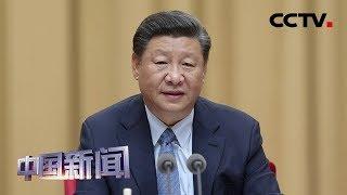 [中国新闻] 习近平回信问候勉励澳门退休老人 向全国的老人们致以重阳节的祝福   CCTV中文国际