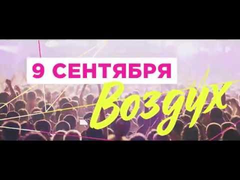 Record Birthday Saint-Petersburg 09.09.16 – Promo | Radio Record