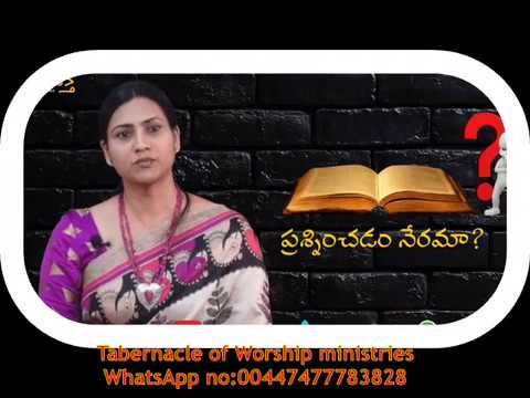 Answers to Ex-Christian Esther Dhanraj latest questions - Part 1