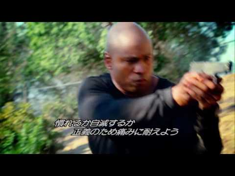 Ll Cool J - NCIS [ No Crew Is Superior ](日本語字幕付き)