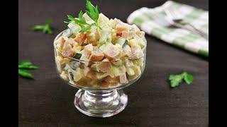 Простой и вкусный салат за 5 минут.Салат с ветчиной и сыром.