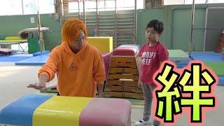 【小2】指導力が高いのは誰!?東海オンエアが子どもに跳び箱を教えてあげましょう!