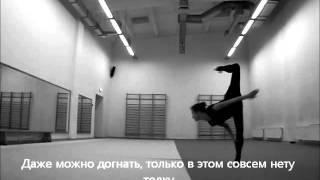 Павел Воля - Остановите планету (with lyrics, homemade)