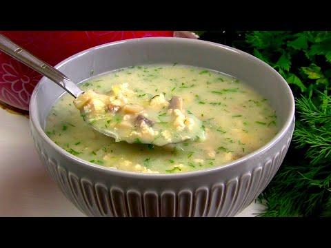 Новый Суп Лентяйским способом!!Быстрый и Вкусный Рецепт