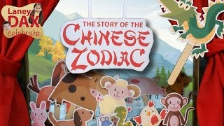 The Story of the Chinese Zodiac [A Puppet Show]