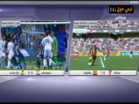 اهداف مباراة ديبورتيفو لاكورونا 0-2 ريال مدريد   الدورى الاسبانى 14-5-2016