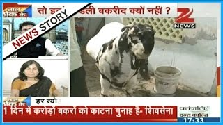 Should Bakrid also be celebrated in eco-friendly manner like other festivals? - Part III