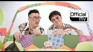 [MV] Hyungdon & Daejun(형돈이와 대준이) _ Hemansahang(희맨사항)