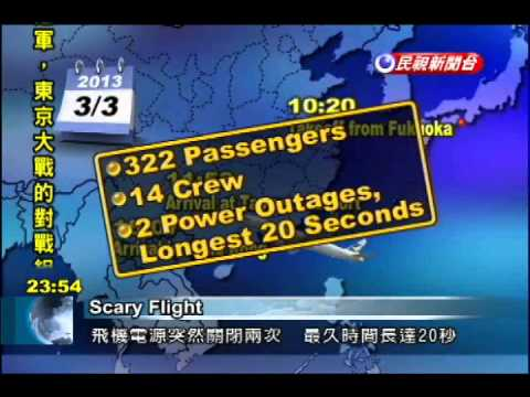 Power goes out on Cathay Pacific flight from Taipei to Hong Kong