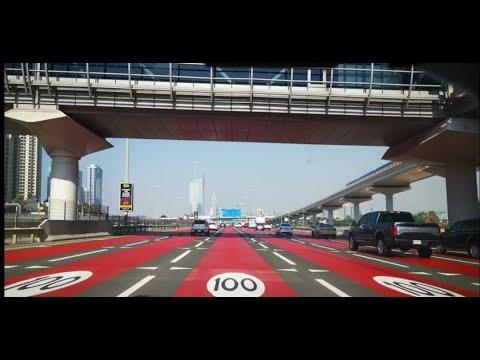 DASH CAM VIDEO ¦ Red Carpet Road Along Sheikh Zayed Road In DUBAI UAE