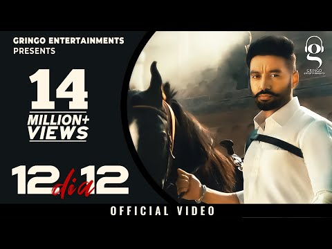12 Dia 12 Lyrics | Sippy Gill Mp3 Song Download
