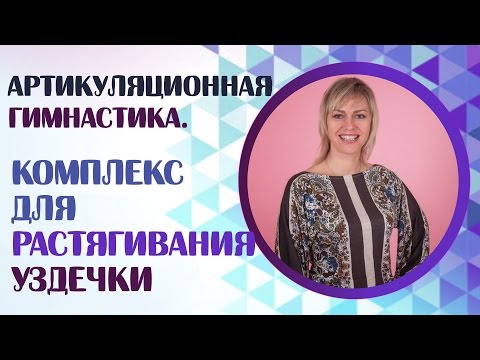 Медицинский центр ООО «Семейный доктор»