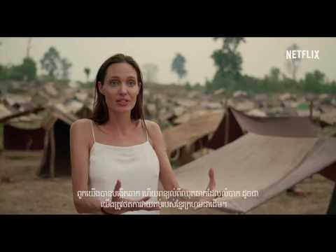 "Netflix movie ""First They Killed My Father"" directed by Angelina Jolie"