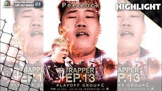 Peeclock | PLAY OFF | THE RAPPER