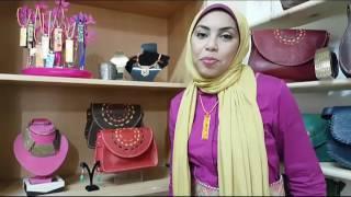 Rania Hilal intro