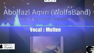 """Hip Hop Music by Best Iranian Rappers """" Abolfazl Amiri x Emir Molten """""""