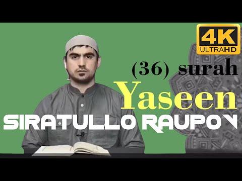 Сиратулло Раупов - 36 сура Ясин
