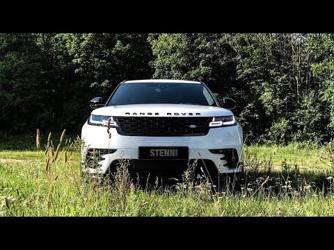 Вот он, Range Rover Velar.