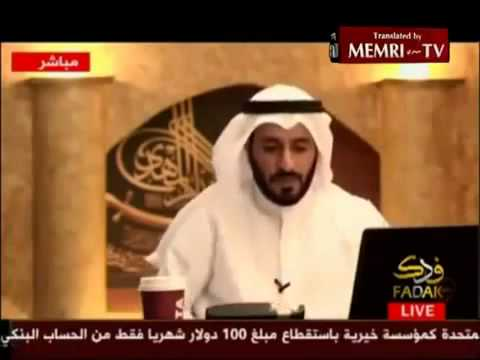 Anal-Sex-For-Jihad Fatwa