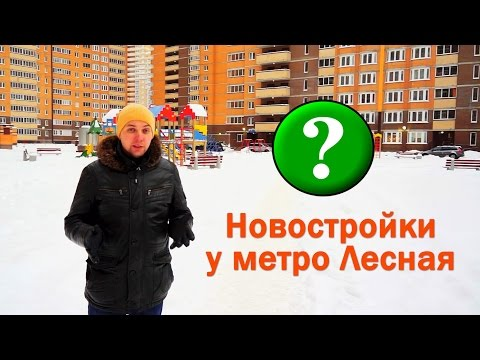 Новостройки у метро Саларьево от застройщика, купить