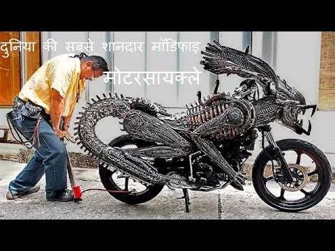 Modification Bike Alloy Wheel, Best Modified Bikes In The World In Hindi, Modification Bike Alloy Wheel