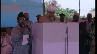 Jalsa Salana Benin 2004, Address by Hadhrat Mirza Masroor Ahmad, Islam Ahmadiyyat (Urdu)