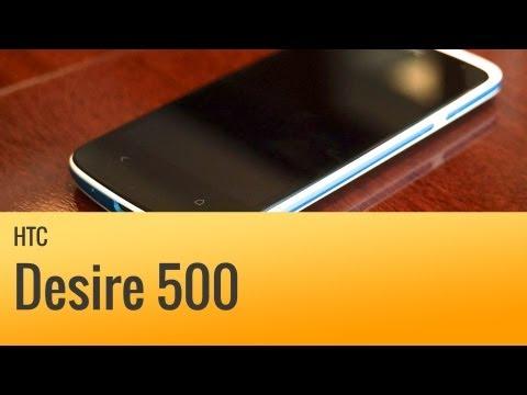 Hands-on: HTC Desire 500   BestBoyZ