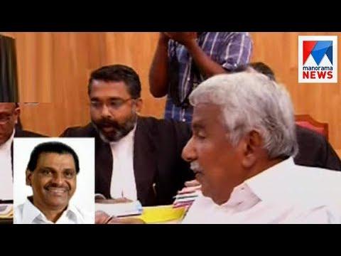Thiruvanchoor Radhakrishnan    Manorama News