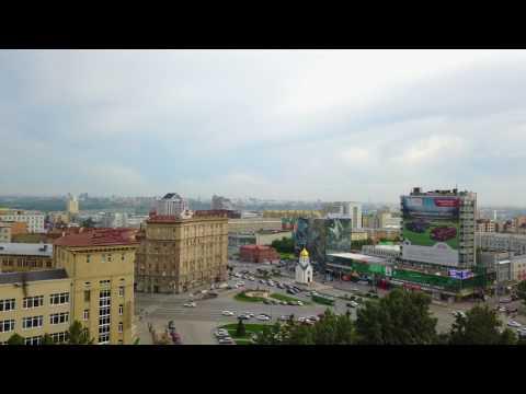 Novosibirsk  2017