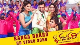 Barjari ranga baro full HD video song