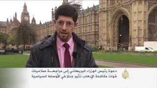 فيديو.. جدل بشأن إعطاء صلاحيات إضافية للشرطة البريطانية