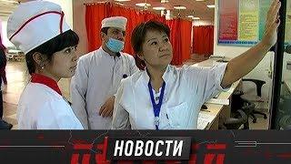 В больницах Алматы пациентов принимают по-новому