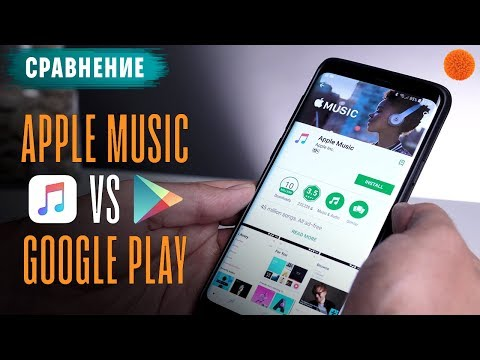 Apple Music vs Google Play Music: ЧТО ЛУЧШЕ?