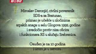 Bosna Srebrenica(cijeli dokumentarac)