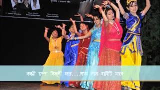 Debakonya  09  Enenu Dhunia Dekhi  Manojyotshna Mahanta