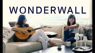Cover Song - Wonderwall | Jennie Linn (เจนนี่ หลิน)