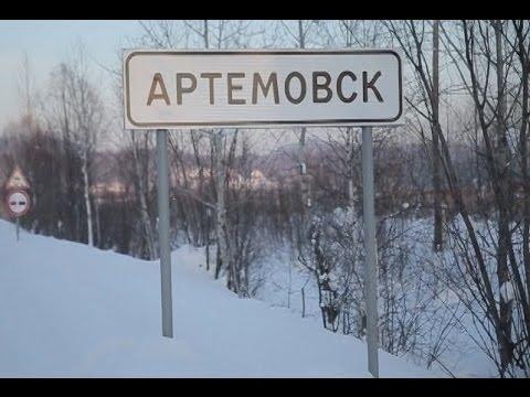 Первое видео из Артёмовска, где была расстреляна семья бизнесмена