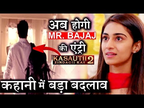 Kasautii Zindagii Kay 2 : Prerna to Marry Mr. Bajaj holding grudge against Anurag thumbnail